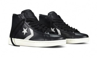 a1fb740c33a929 Trash Talk Collaborate With Converse To Make  CONS Pro Leather High Sneaker